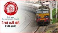 RRB 2018: रेलवे ग्रुप C और D में करेगा 1 लाख 35 हजार उम्मीदवारों का सेलेक्शन, भर्ती प्रक्रिया दिसंबर तक