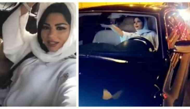 Shereen Al-Rifaie ile ilgili görsel sonucu