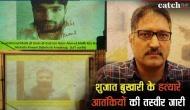 शुजात बुखारी मर्डर केस: पुलिस ने हत्यारे आतंकियों की तस्वीर की जारी