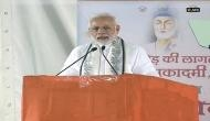 PM Modi says 'Greed for power united imposers and critics of Emergency'