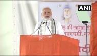 PM offers chadar at Kabir's mazar