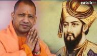 योगी ने कश्मीरी पंडितों के बहाने किया औरंगजेब को याद, बोले- जबरन कराया धर्म परिवर्तन