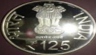 उपराष्ट्रपति वेंकैया नायडू जारी करेंगे 125 रुपये का सिक्का