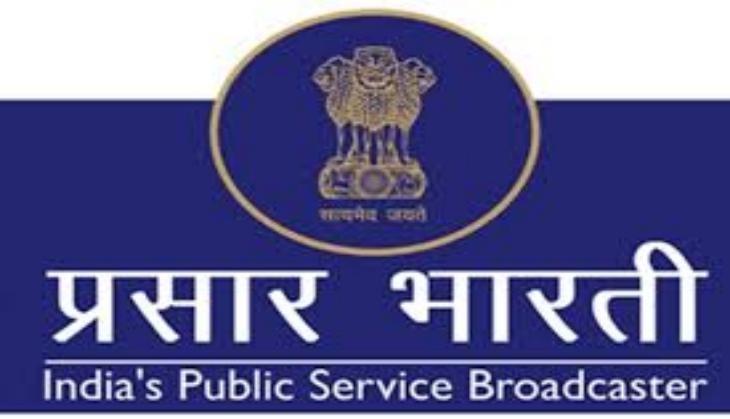 Image result for प्रसार भारती में असिस्टेंट पदों के लिए निकली नौकरियां