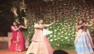Video: भाई आकाश की प्री-एंगेजमेंट सेरेमनी में ईशा अंबानी ने किया घूमर डांस