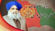Lone Sikh candidate among those killed in Jalalabad blast