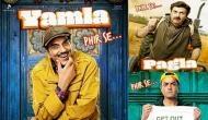 Yamla Pagla Deewana phir se Box Collection Day 1: धर्मेंद्र फैमिली ने पहले दिन कमाए इतने करोड़ लेकिन स्त्री से पिछड़ गई!