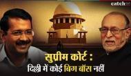 ये दलीलें देकर SC में केजरीवाल के इन वकीलों ने लड़ी 'पॉवर' की लड़ाई