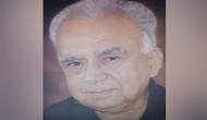 Former Odisha HC Chief Justice V. A. Mohata passes away
