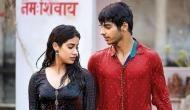 फिल्म 'धड़क' के गाने 'पहली बार' में 4 लहंगों से बनी है ईशान की लाल शर्ट, हुआ खुलासा