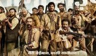 सुशांत सिंह और मनोज बाजपेयी की फिल्म 'सोनचिड़िया' का पोस्टर आउट, इस दिन होगी रिलीज