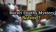 बुराड़ी मौत: एक आत्मा को खुश करने में गई 11 जान, CCTV में दिखा मौत की रात का 'खौफनाक मंजर'