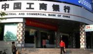 बाजार पूंजीकरण के मामले में चीन के बैंकों भी मात देता है भारत का ये निजी बैंक