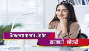 सरकारी नौकरी: MTS सहित कई पदों पर निकली वैकेंसी, सिर्फ इंटरव्यू से मिलेगी नौकरी