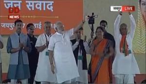 राजस्थान: चुनाव से पहले PM मोदी ने की 13 बड़ी योजनाओं की घोषणा