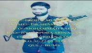 J&K: IPS officer's brother joins Hizbul Mujahideen; terrorists outfit releases pictures of new recruits on Burhan Wani's death anniversary