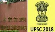 UPSC Prelims Results 2018: सिविल सर्विसेज का रिजल्ट जल्द, जानें जरुरी बातें