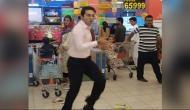 पाकिस्तान: इस पंजाबी गाने में मॉल में अचानक नाचने लगा ये शख्स, वीडियो ने सोशल मीडिया में मचाया धमाल
