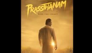 Prassthanam Song: प्रस्थानम का पहला सॉग्स रिलीज, गाने में दिखीं फिल्म की कहानी की पूरी झलक