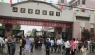 चीन में होता है दुनिया का सबसे कठिन स्कूल एग्जाम, पूछे जाते हैं ऐसे सवाल
