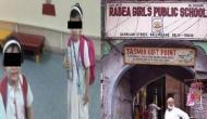 दिल्लीः मासूम बच्चियों के साथ अमानवीय हरकत, फीस न देने पर बेसमेंट में बनाया बंधक