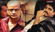 वरुण गांधी को मारने की फिराक में था दाऊद का शार्प शूटर राशिद, अबूधाबी से हुआ गिरफ्तार