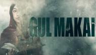 मलाला के बर्थडे पर उनकी बायोपिक 'गुल मकाई' का फर्स्ट मोशन पोस्टर रिलीज, देखें वीडियो
