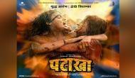 Vishal Bhardwaj wraps up shooting of 'Pataakha'