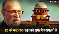 दिल्ली: सुप्रीम कोर्ट ने एलजी को लगाई कड़ी फटकार, बोला- खुद को सुपरमैन समझते हैं?