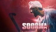 Soorma Box Office Day 1: 'संजू' के बाद 'सूरमा' का चला जादू, दिलजीत ने जीत लिया दिल