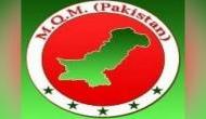 Muttahida Qaumi Movement-Pakistan declares support for PTI in Centre