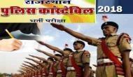 Rajasthan Police Exam 2018: राजस्थान में 'डिजिटल कर्फ्यू', कई मुन्ना भाई गिरफ्तार