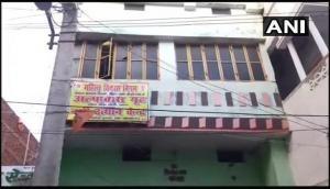 2 women molested at Bihar short stay home