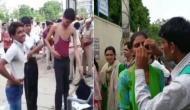Rajasthan Police Exam 2018: उम्मीदवारों के उतारे कपडे, महिलाओं के साथ हुआ ऐसा सलूक