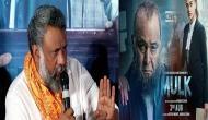 Shocking! Director Anubhav Sinha openly asks Pakistan to watch 'Mulk' illegally