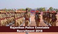 Rajasthan Police Exam 2018: कॉपी चेकिंग शुरू, इस दिन होगा रिजल्ट जारी