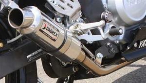 कहीं आपने भी तो अपनी महंगी बाइक का साइलेंसर मोडिफाई नहीं करवाया है ?