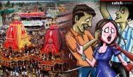 Shocking! FIR fame actress got molested during Jagannath Puri Yatra