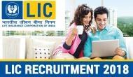LIC-AAO भर्ती की खबर फर्जी, LIC ने ट्वीट कर दी जानकारी