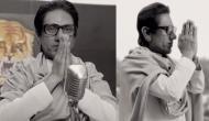 नवाजुद्दीन का 'ठाकरे' वाला लुक वायरल, फिल्म की रिलीज डेट भी हुई आउट