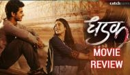 Dhadak Movie Review: Ishaan Khatter, Janhvi Kapoor starrer film will scare you of love