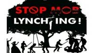 Mob Lynching: Gujarat youth was beaten to death by the mob over suspicion of theft in Dahod