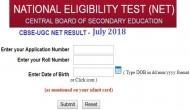 UGC NET Result 2018 Date: CBSE इस समय रिजल्ट करेगा जारी, चेक करने से पहले जानें जरूरी बातें
