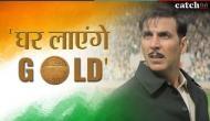 Video: अक्षय कुमार सबको हरा के 'घर लाएंगे गोल्ड', तीसरा गाना हुआ रिलीज