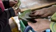 इस देश में महंगाई दर पहुंची 1,000,000 फीसदी तक, एक कप कॉफी की कीमत इतनी