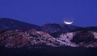 चंद्र ग्रहण के दौरान भूल से भी ना करें ये काम, टूट पड़ेगा दुखों का पहाड़