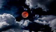 चंंद्र ग्रहण 2019: इन राशियों के लोगों ने नहीं बरती ये सावधानी तो होगा पैसे का नुकसान