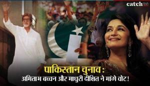 पाकिस्तान चुनाव: इमरान खान को जिताने के लिए अमिताभ और माधुरी ने मांगे थे वोट !