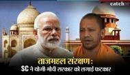 ताजमहल संरक्षण: मोदी-योगी सरकार को SC की फटकार, कहा- कॉमेडी शो बना रखा है