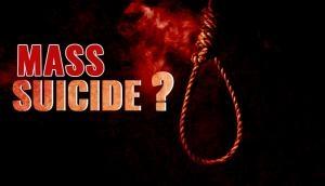 रांची में बुराड़ी जैसा कांड, एक ही परिवार के 7 लोगों ने की आत्महत्या !